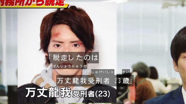 「仮面ライダービルド」1話 (42)