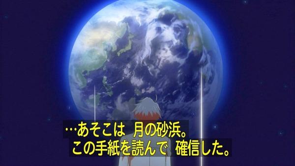 ログ・ホライズン 第2シリーズ (46)