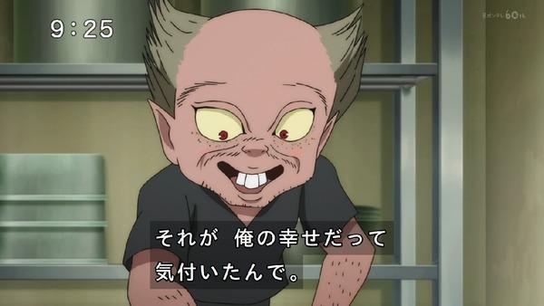 「ゲゲゲの鬼太郎」6期 31話感想 (40)