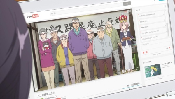 「サクラクエスト」18話 (3)
