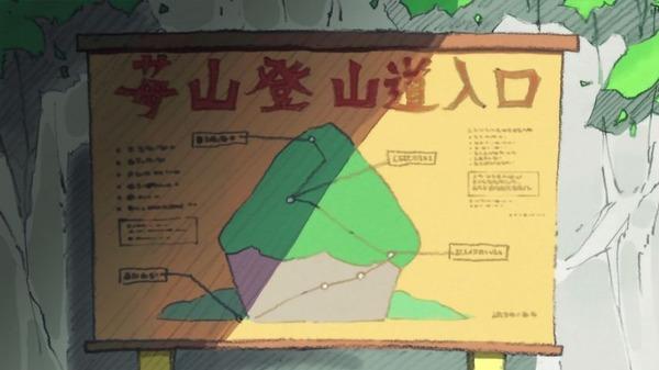 「キラキラ☆プリキュアアラモード」19話 (1)