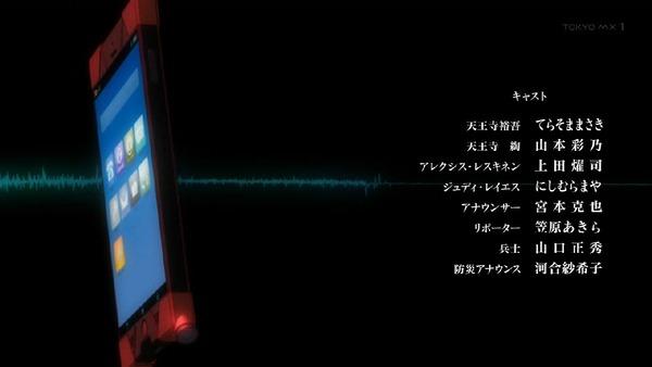 「シュタインズ・ゲート ゼロ」19話感想 (48)