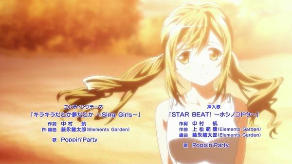 「BanG Dream!(バンドリ!)」8話 (96)