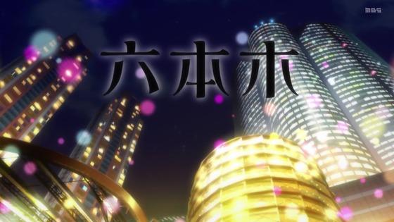 「呪術廻戦」第3話感想 画像 (27)