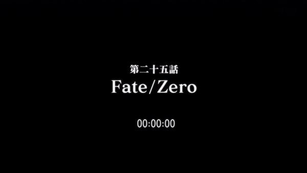 「FateZero」25話感想 (49)
