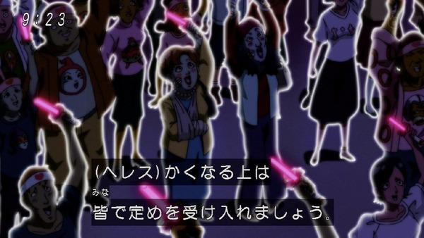 「ドラゴンボール超」118話 (45)