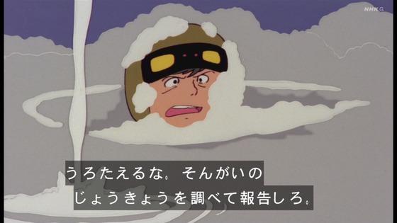 「未来少年コナン」第25話感想(実況まとめ)画像  (32)