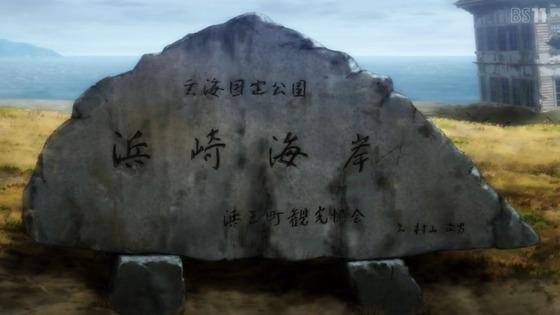 「ゾンビランドサガ リベンジ」11話感想 (10)
