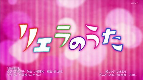 「ラブライブ!スーパースター!!」8話感想 (102)