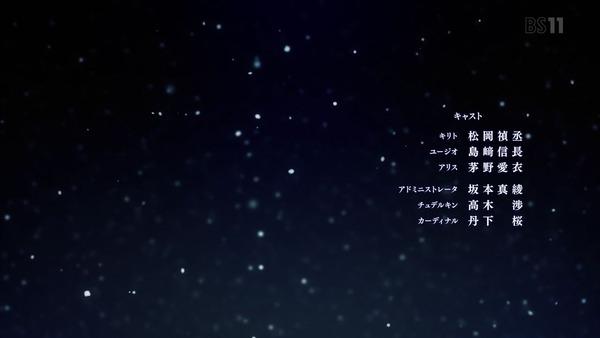 「アリシゼーション」SAO3期 21話感想 (62)