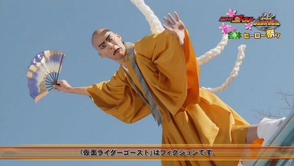 「仮面ライダーゴースト」23話感想 (55)