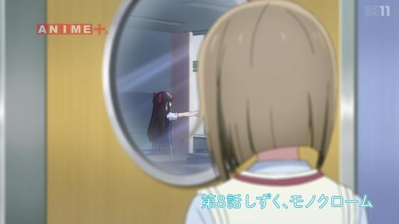 「ラブライブ!虹ヶ咲学園スクールアイドル同好会」8話感想 (14)
