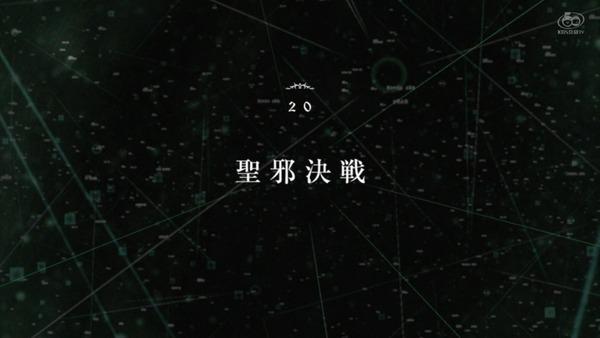 「盾の勇者の成り上がり」19話感想 (56)