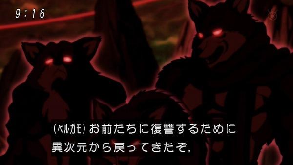 「ドラゴンボール超」119話 (17)