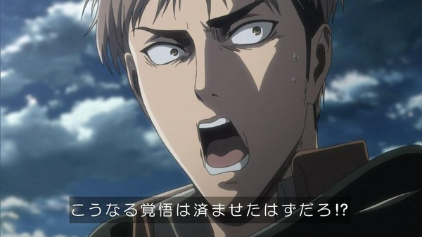 「進撃の巨人」51話感想 (92)
