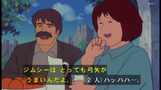 「未来少年コナン」第14話感想  (13)