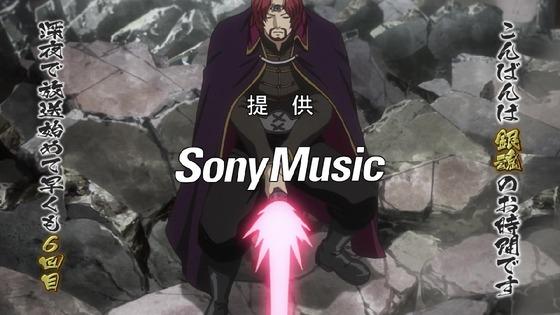 「銀魂」322話 (1)