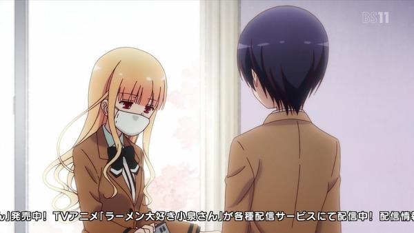 「ラーメン大好き小泉さん」12話 (45)