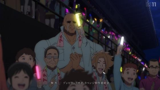 「ゾンビランドサガ リベンジ」12話 最終回 (121)