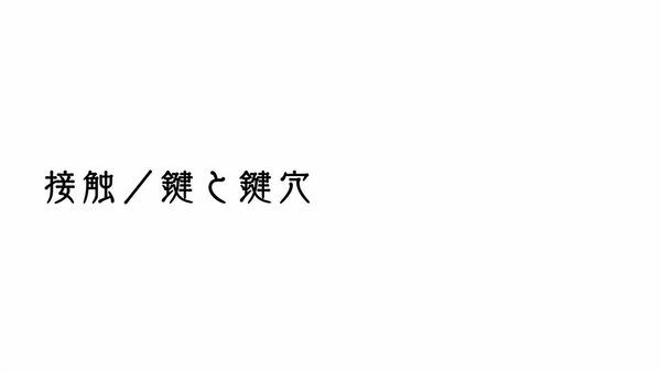 「Lostorage conflated WIXOSS」9話感想 (53)