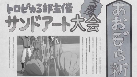 「トロピカル~ジュ!プリキュア」トロプリ 12話感想 (1)