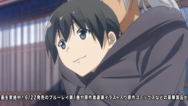 「ふらいんぐうぃっち」11話感想  (23)