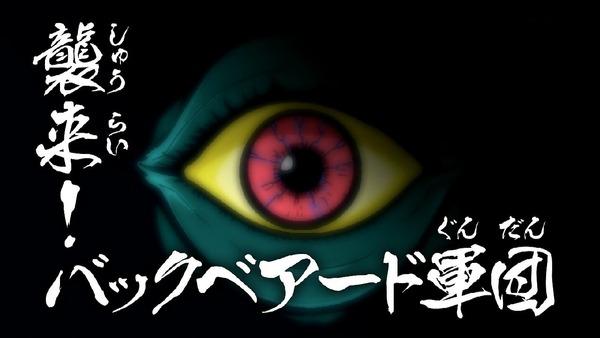 「ゲゲゲの鬼太郎」6期 26話感想 (51)