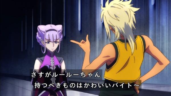 「HUGっと!プリキュア」3話 (31)