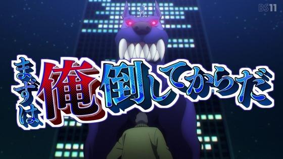 「ヒプノシスマイク」第2話感想 画像 (80)