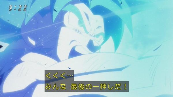 「ドラゴンボール超」121話 (47)