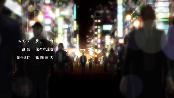 「ヒナまつり」4話感想 (70)