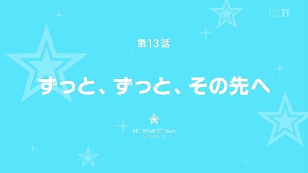 「アイドルマスター SideM」12話 (53)