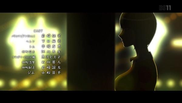 「からくりサーカス」7話感想  (71)