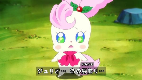 「キラキラ☆プリキュアアラモード」22話 (9)