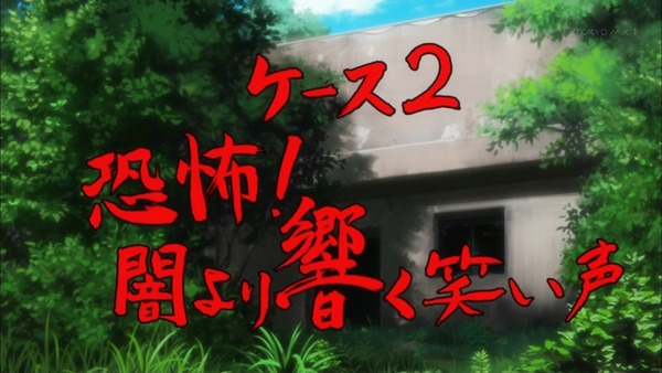 「Rewrite(リライト)」6話 (30)
