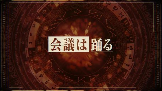 「転生したらスライムだった件」39話感想 (138)