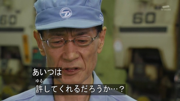 仮面ライダーゴースト (11)