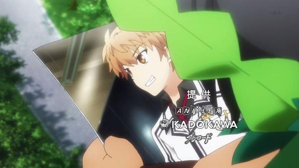 「Rewrite(リライト)」 (7)