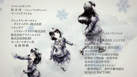 「スーパーカブ」4話感想 (100)