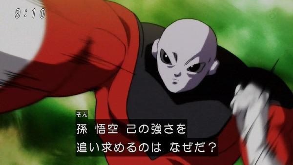 「ドラゴンボール超」122話 (14)