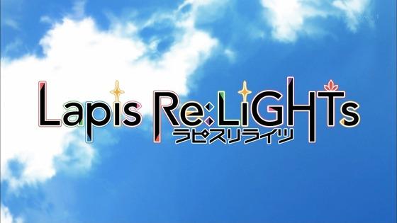 「ラピスリライツ Lapis ReLiGHTs」第1話感想  (16)