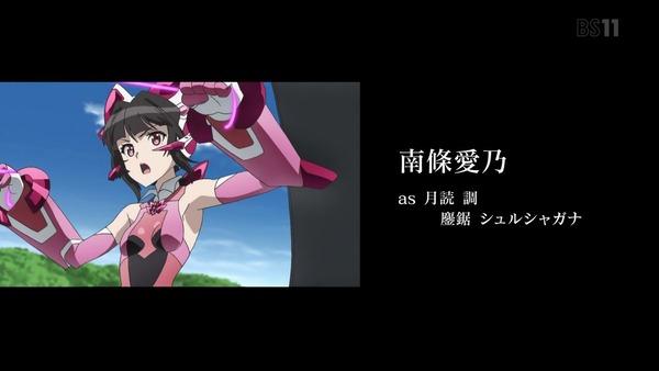「戦姫絶唱シンフォギアXV」13話(最終回)感想 (78)