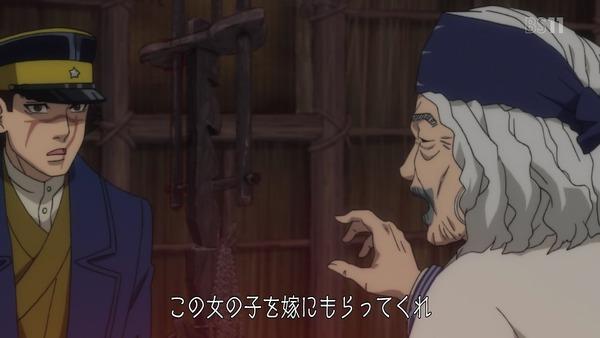 「ゴールデンカムイ」3話感想 (110)