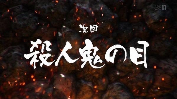 「ゴールデンカムイ」7話感想 (139)
