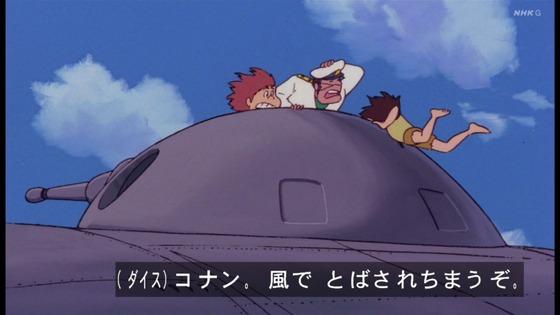 「未来少年コナン」第25話感想(実況まとめ)画像  (8)