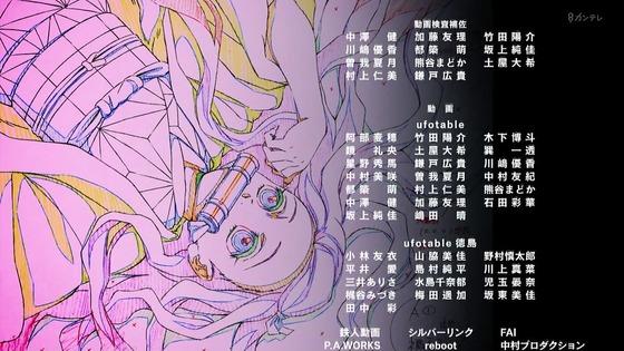「鬼滅の刃」竈門炭治郎 立志編 第二夜 浅草編 感想 (22)