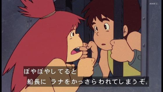 「未来少年コナン」第6話感想 (91)