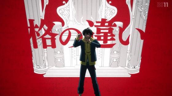 「ヒプノシスマイク」第6話感想 画像 (99)