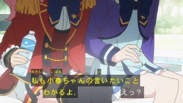 「アイカツスターズ!」第86話 (7)
