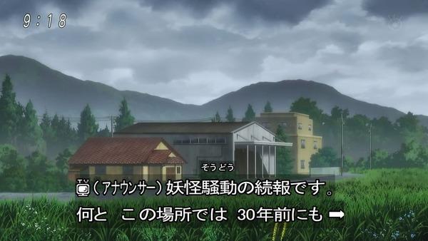 「ゲゲゲの鬼太郎」6期 54話感想 (30)
